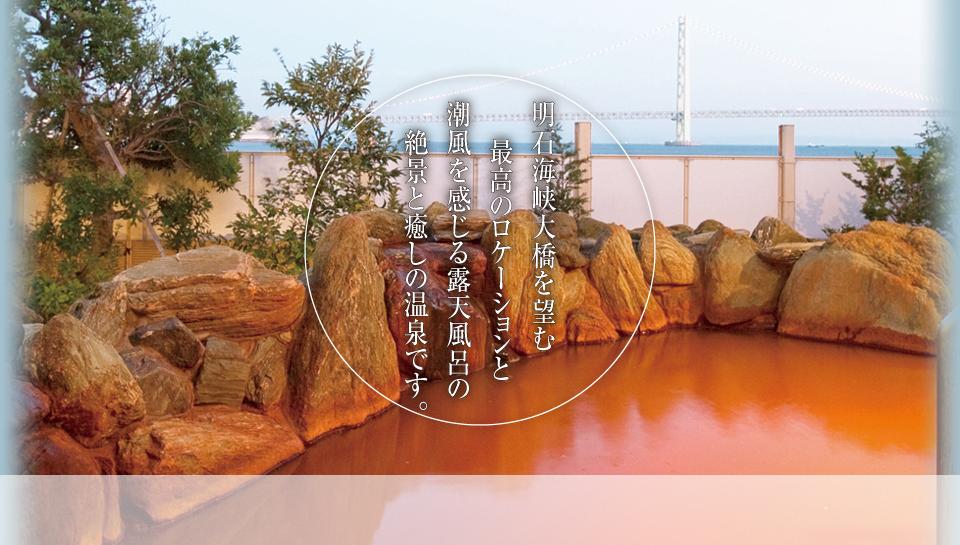 http://www.tatsunoyu1268.com/img/contents/top/main_visual.png